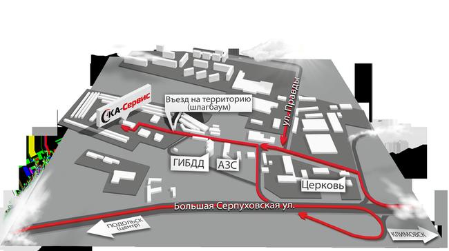 карта проезда ска сервис