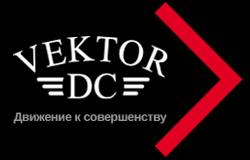 VektorDC Детейлинг Центр