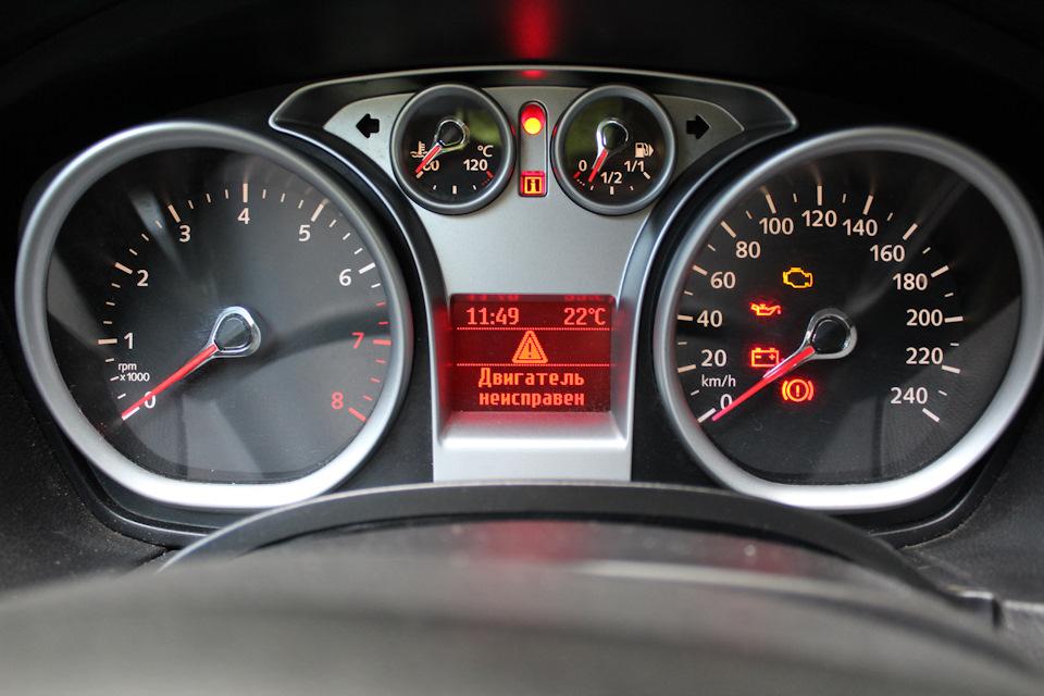 Популярные вопросы по техническому обслуживанию автомобилей